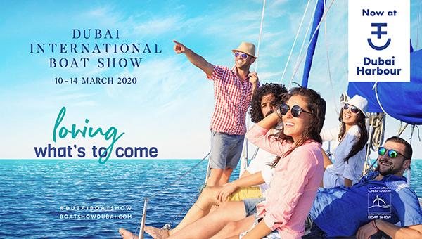 Dubai International Boat Show: 10 - 14 March 2020: Dubai Harbour